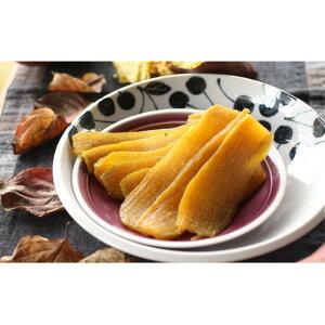 【ふるさと納税】妖精の干し芋セット 【加工食品・乾物・干芋・干し芋】