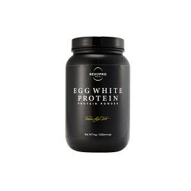 【ふるさと納税】REVOPRO EGG WHITE PROTEIN チョコレート味 1kg 【卵加工品・飲料・ドリンク・加工食品】