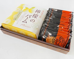 【ふるさと納税】No.005檸檬のバームとかりんとうラスクセット