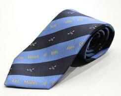 【ふるさと納税】No.035【ブルー】鳥の博物館オリジナルネクタイ