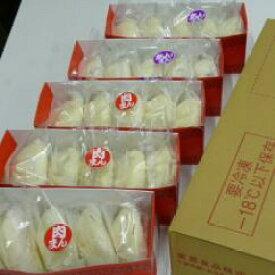 【ふるさと納税】N-1【東葛食品】肉まん25個セット