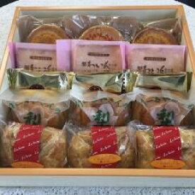 【ふるさと納税】D-1【ラ・セーヌ】鎌ケ谷そだちの梨を使った洋菓子5種詰合せ なし スイーツ パイ ケーキ サブレ