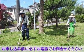 【ふるさと納税】ふるさと君津 空き地等の草刈り作業券(大)