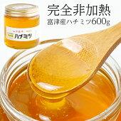 【自然のまま】富津産ハチミツ600g【完全非加熱】