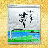新富津の焼のり【高級品】5帖(10枚×5袋)