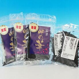 【ふるさと納税】◇富津の海苔「岬の華」10袋&「岬の華の粉」2袋