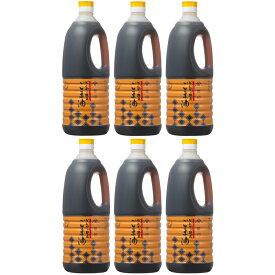 【ふるさと納税】かどや 銀印純正ごま油濃口 1,650g×6本 [0004]