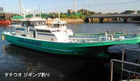 【ふるさと納税】こなや丸 タチウオジギング釣り 乗船券 [0010]