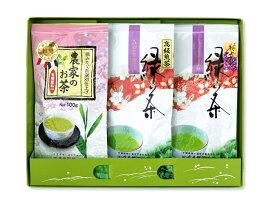 【ふるさと納税】武井製茶工場 袖ケ浦産 特上緑茶、高級緑茶、農家のお茶セット [0012]