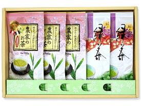 【ふるさと納税】武井製茶工場 袖ケ浦産 特上緑茶、農家のお茶セット [0013]