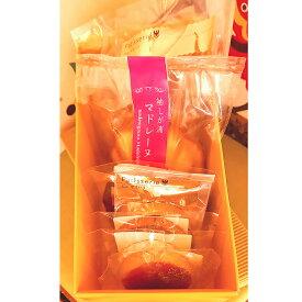 【ふるさと納税】Ken オオハラのドイツ焼き菓子詰め合わせ (7個入) [0015]