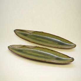 【ふるさと納税】 銀彩オーバル皿 2枚セット 楕円皿 長皿 和食器 おしゃれ 工芸品 手作り 陶器