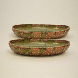 【ふるさと納税】 釉彩オーバル中鉢 2枚セット 楕円鉢 深皿 和食器 おしゃれ 工芸品 手作り 陶器