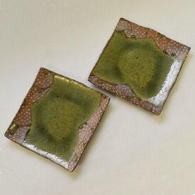 【ふるさと納税】 釉彩角皿ドット模様 2枚セット 正方形 和食器 おしゃれ 工芸品 手作り 陶器