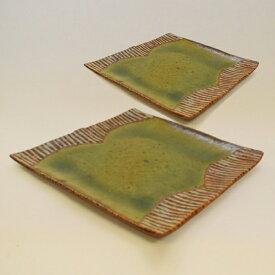 【ふるさと納税】 釉彩角皿ライン模様 2枚セット 正方形 和食器 おしゃれ 工芸品 手作り 陶器