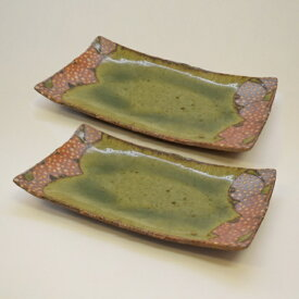 【ふるさと納税】 釉彩長角皿 2枚セット 長皿 長方形 和食器 おしゃれ 工芸品 手作り 陶器