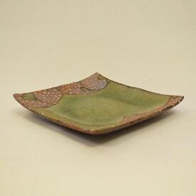 【ふるさと納税】 釉彩小皿 正方形 角皿 和食器 おしゃれ 工芸品 手作り 陶器