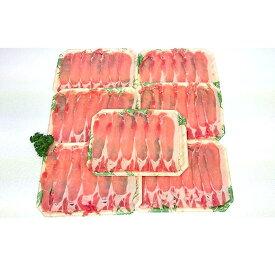 【ふるさと納税】里見和豚極上ロース肉(すき焼・鍋・焼肉用)1kgUP 5651-0406