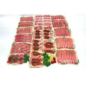 【ふるさと納税】里見和豚 食べ尽くし3.5kgUP 5651-0403
