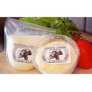 【ふるさと納税】近藤牧場のリコッタチーズ 5651-0476