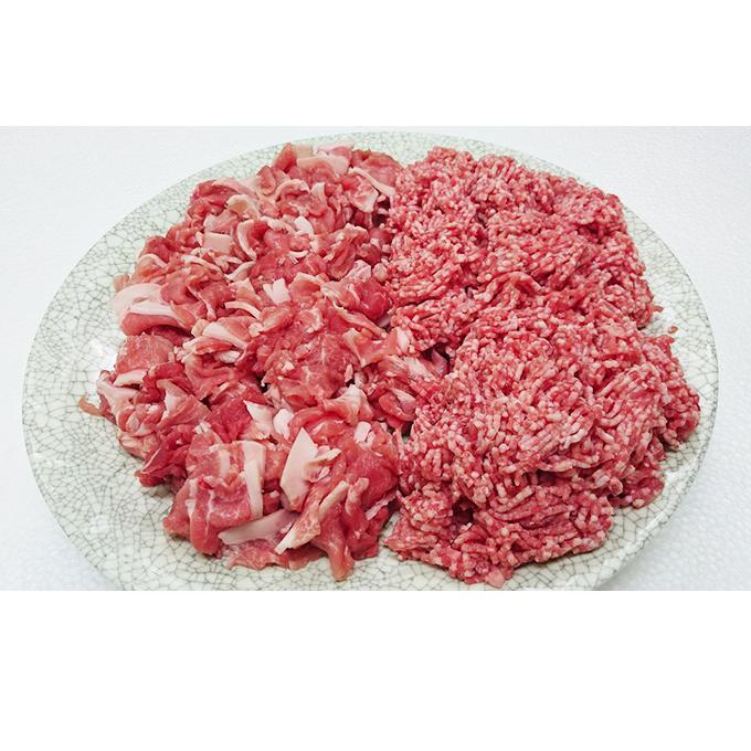 5651-0578【ふるさと納税】里見和豚小マ切&挽肉1.6kgUP