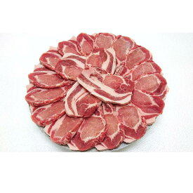 5651-0579【ふるさと納税】里見和豚極上ロース肉(すき焼・鍋・焼肉用)0.9kgUP