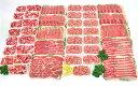 5651-0176【ふるさと納税】里見和豚 良い肉(4,129g)