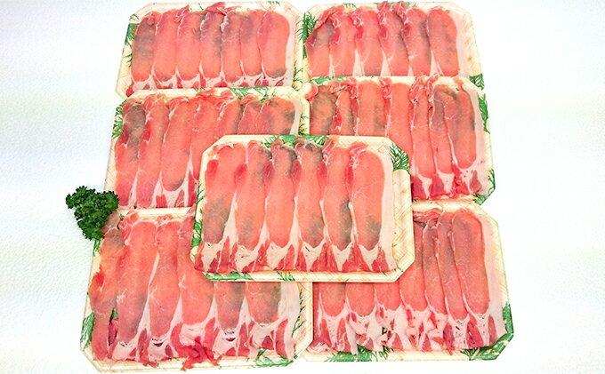 5651-0406【ふるさと納税】里見和豚極上ロース肉(すき焼・鍋・焼肉用)1kgUP
