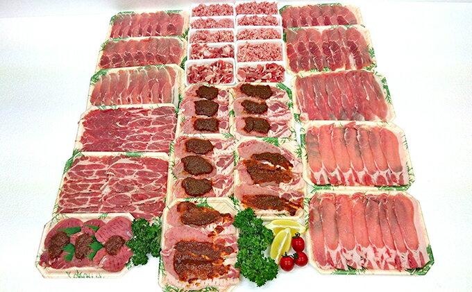 5651-0403【ふるさと納税】里見和豚 食べ尽くし3.5kgUP