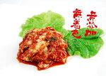 【ふるさと納税】キムチ送料無料韓国産唐辛子国産野菜無添加無着色