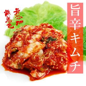 【ふるさと納税】 キムチ 送料無料 韓国産唐辛子 国産野菜 無添加 無着色