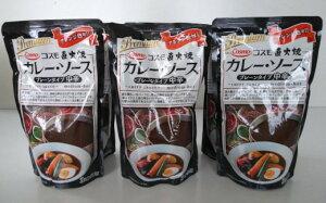 【ふるさと納税】A843 コスモ直火焼カレーソース プレーンタイプ中辛6袋