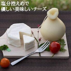 【ふるさと納税】A801 よじゅえもんのチーズセット  ※ご好評の為、現在お届けまで約3〜4ヶ月かかります。