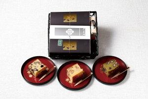 【ふるさと納税】10-13 老舗割烹金田屋 生カステラセット(黒豆・抹茶・落花生)