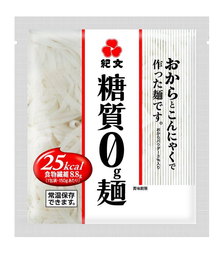【ふるさと納税】10-22 (株)紀文食品 糖質0g麺18袋入り