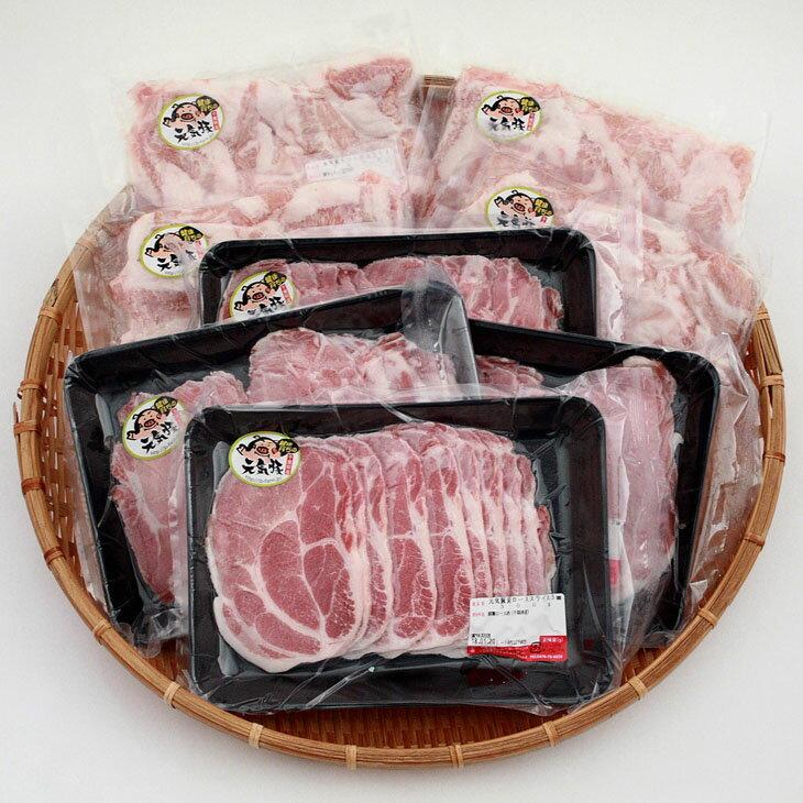 【ふるさと納税】元気豚 焼肉セット 2kg