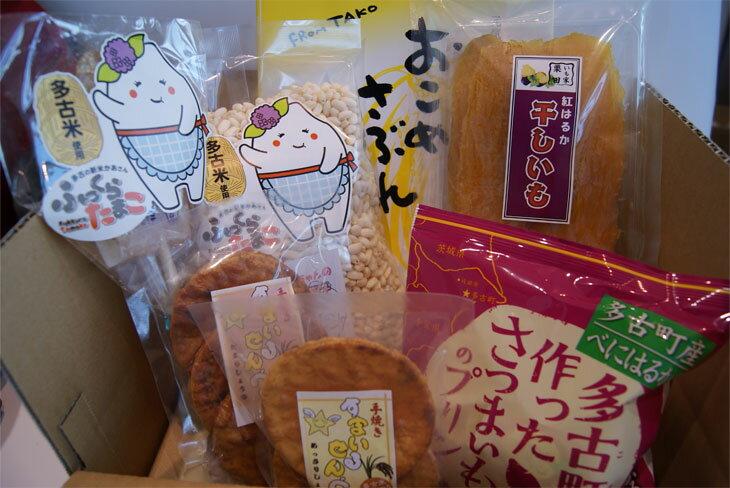 【ふるさと納税】多古町産のお菓子セット