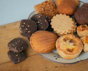 【ふるさと納税】No.123 焼き菓子詰め合わせ【atelier bonbon】 / お菓子 洋菓子 クッキー スコーン マドレーヌ タルト セット