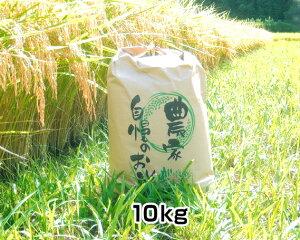 【ふるさと納税】No.131 鋸南米(コシヒカリ) / お米 白米 こしひかり 新鮮 産地直送 千葉県 特産