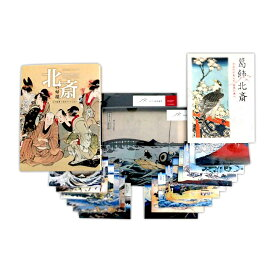 【ふるさと納税】開館記念展「図録」及びハンドブック等オリジナル商品 【本・DVD・雑貨】
