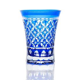 【ふるさと納税】藍 乾杯グラス 七宝繋ぎ紋 【工芸品】