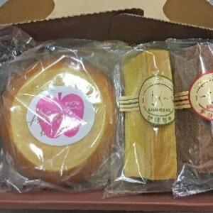 【ふるさと納税】アップル&スティッククーヘンセット 【お菓子・スイーツ・バウムクーヘン】