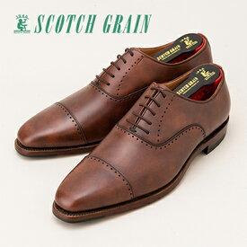 【ふるさと納税】スコッチグレイン紳士靴「ベルオム・マーブル」NO.756(ダークブラウン)【ウィズE】【特典:靴クリーム等セット】SCOTCH GRAIN ビジネスシューズ メンズ 革靴