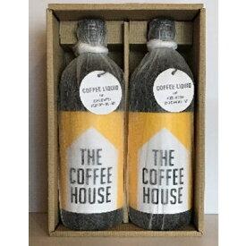 【ふるさと納税】すみだ珈琲 THE COFFEE HOUSE COFFEE LIQUID 2本セット  【飲料類・コーヒー・珈琲】