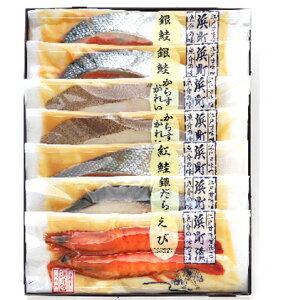 【ふるさと納税】浜町漬詰合せ(7点セット) SH50 【漬魚・味噌漬け・魚貝類・漬魚・粕漬け】