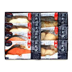 【ふるさと納税】浜町焼詰合せ(7点セット) FC54 【漬魚・味噌漬け・魚貝類・漬魚・粕漬け】