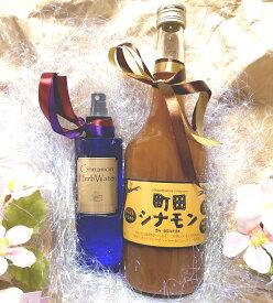 【ふるさと納税】シナモン専門店のシナモンセット