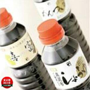 【ふるさと納税】ノニ酵素入り無添加醤油・めんつゆ詰め合わせ 【調味料・しょうゆ・セット】