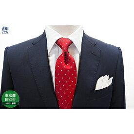 【ふるさと納税】吉田スーツがお仕立てする「ベーシック・ビスポーク・ラインスーツ」 【ファッション】