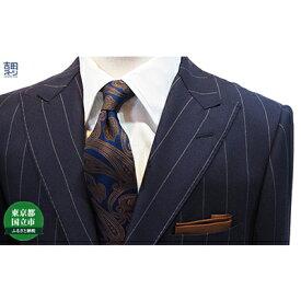 【ふるさと納税】吉田スーツがお仕立てする「エグゼクティブ・ビスポーク・ラインスーツ」 【ファッション】